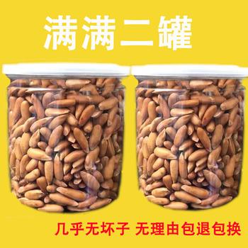 新货巴西松子手剥松子总重超500g特级原味薄壳进口拨零食罐装包邮