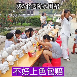 彩绘石膏娃娃涂色存钱罐白胚DIY涂鸦儿童手工上色摔不坏搪胶玩具