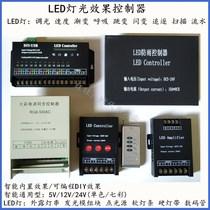 LED灯调光器高低压同步器七彩RGB色控制器多路编程512V输出