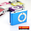 Simple metallic iron mini clip MP3 player card fashion student movement running free shipping music songs
