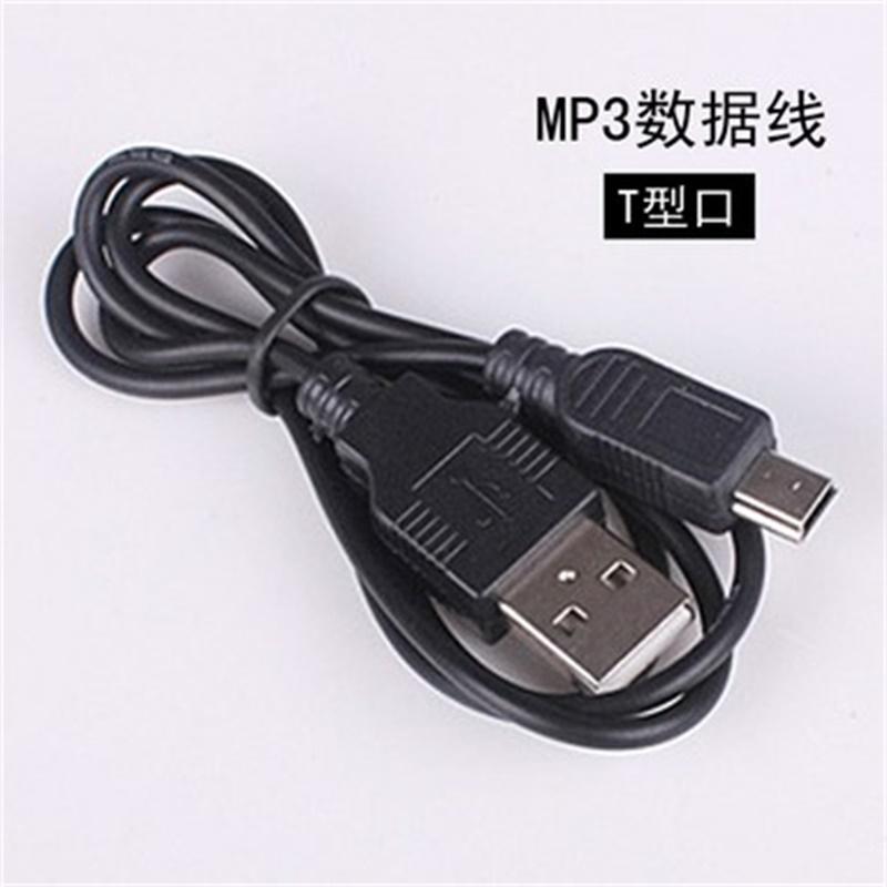 MP3/MP4 данных зарядка Big T рот USB линия может подключение компьютер биография потерять данные песня скачать