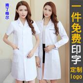 南丁格尔白大褂长袖医生女护士短袖薄款隔离衣夏季半袖工作服