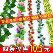 仿真玫瑰假花藤条塑料藤蔓绿叶缠绕空调线暖气管装饰遮挡墙壁挂花