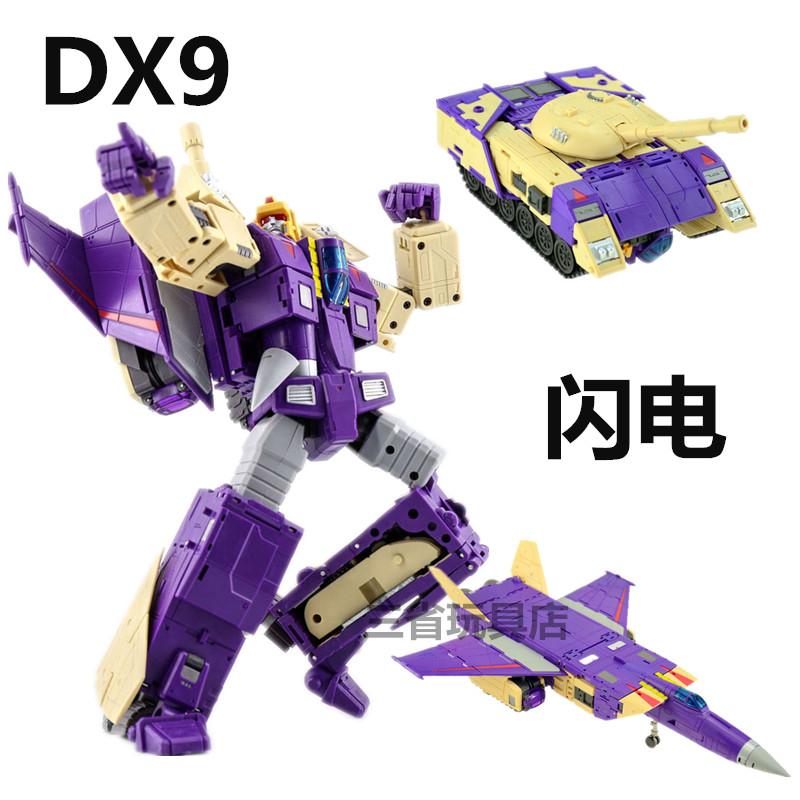 变形玩具金刚D08 闪电 Gewalt 三变 变形玩具 飞机坦克模型 定金