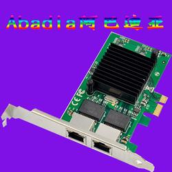 英特尔Intel 82576EB芯片PCI-E 1X千兆双口有线1000M网卡2口/汇聚/软路由 兼容E1G42ET 支持虚拟机 ESXI ROS