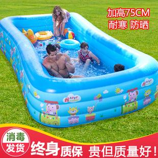 儿童充气游泳池超大户外婴儿宝宝戏水家用折叠小孩游泳桶大型加厚品牌