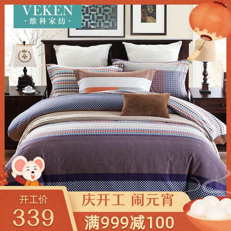 维科家纺纯棉磨毛四件套加厚100%全棉磨毛冬季简约保暖床上用品