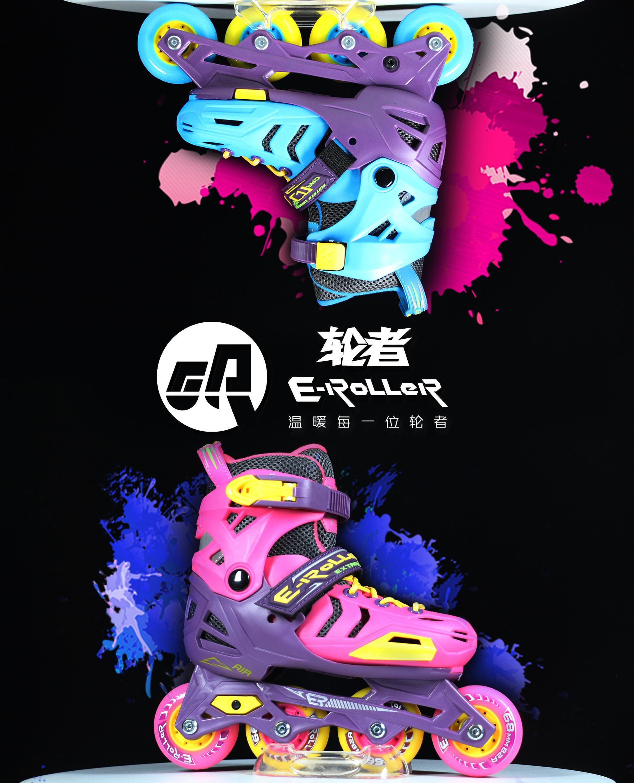 Shengbing Er Q1 roller skates childrens flat flower leisure roller skates roller skates