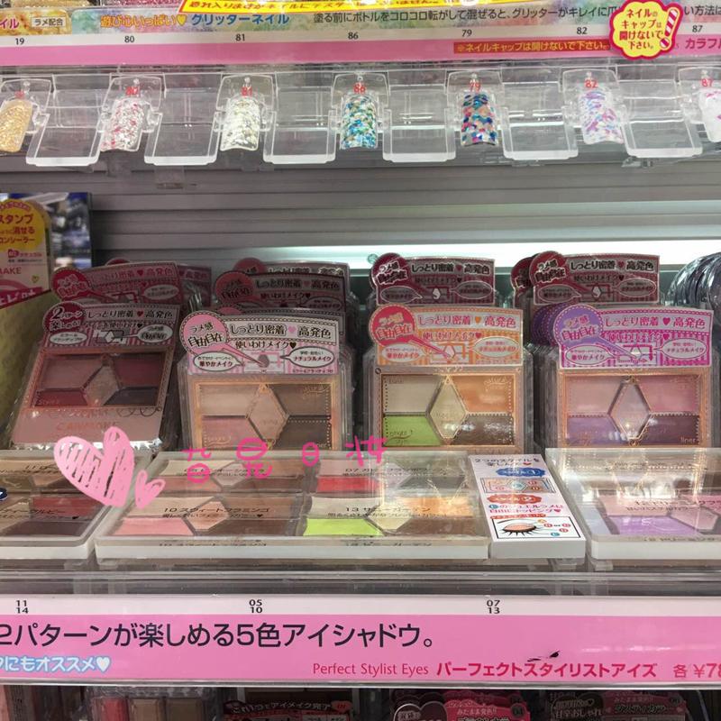 日本 canmake井田眼影盘绚丽五色大地色系珠光裸色14号初学彩妆盒