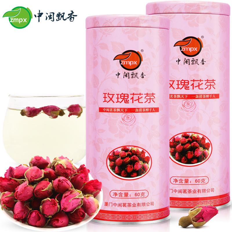 【1 консервированный 】 роз чай сухой роуз квартира инь роз камелия трава камелия чай чай бесплатная доставка консервированный