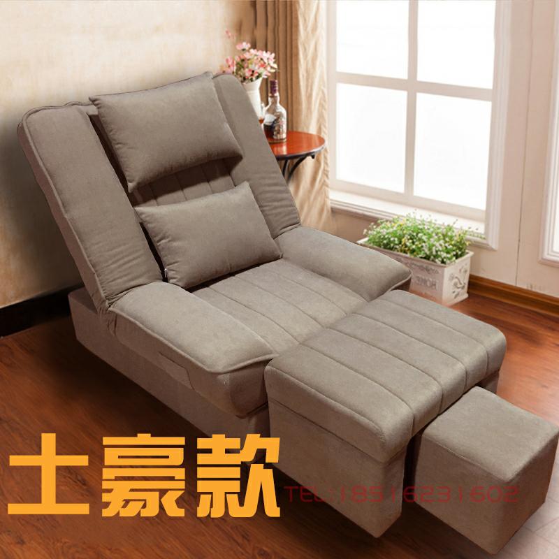 Электрический фут диван достаточно лечение диван один достаточно купание электрический мыть ванна шезлонг мыть ступня кровать массаж кровать гвоздь диван