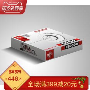 菲罗多适用于新君威新君越新GL8荣威950迈锐宝前刹车盘DDF1805P-D