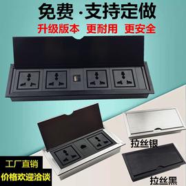 多功能桌面插座 多媒体办公桌会议台面板隐藏接线盒嵌入式USB电源图片