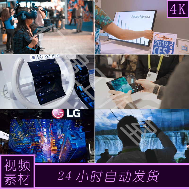 Video materials of consumer electronics exhibition of 4K science and Technology Exhibition