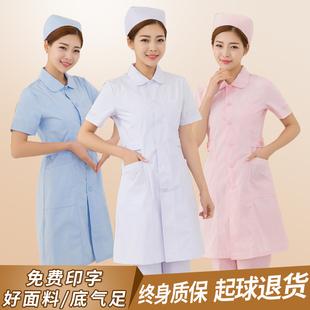 护士服夏季短袖女美容院工作服药店医护医师实验服白大褂夏装薄款价格