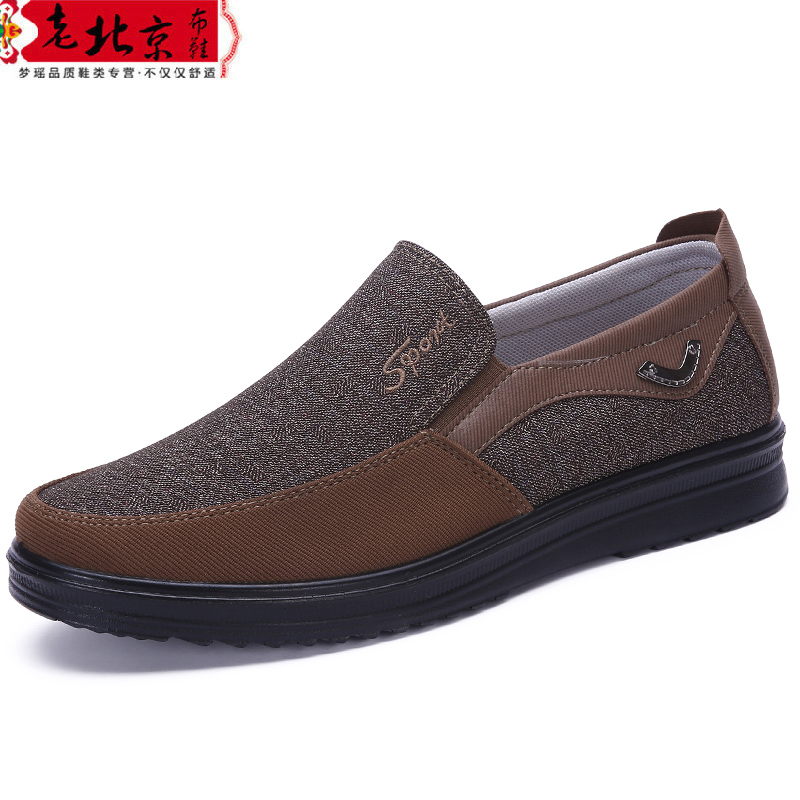 Old Beijing Cloth Shoes Men's Shoes Breathable Men's Single Shoes Middle-aged and Old Dad's Thick-soled Slip-proof Soft-soled Leisure Large Shoes