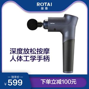 新款荣泰RT1051筋膜枪按摩器深层肌肉放松器电动全身便携肌膜枪
