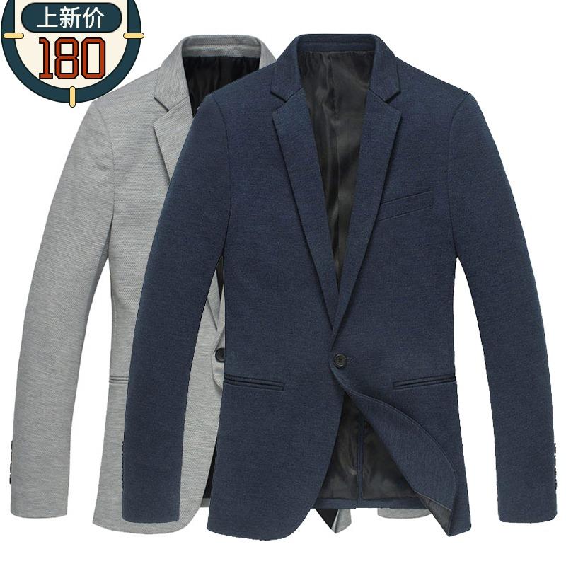 春と秋の青年のファッションの潮流の男性のレジャーの単にスーツの上着の韓版の修身のニットの小さいスーツの男性の上着