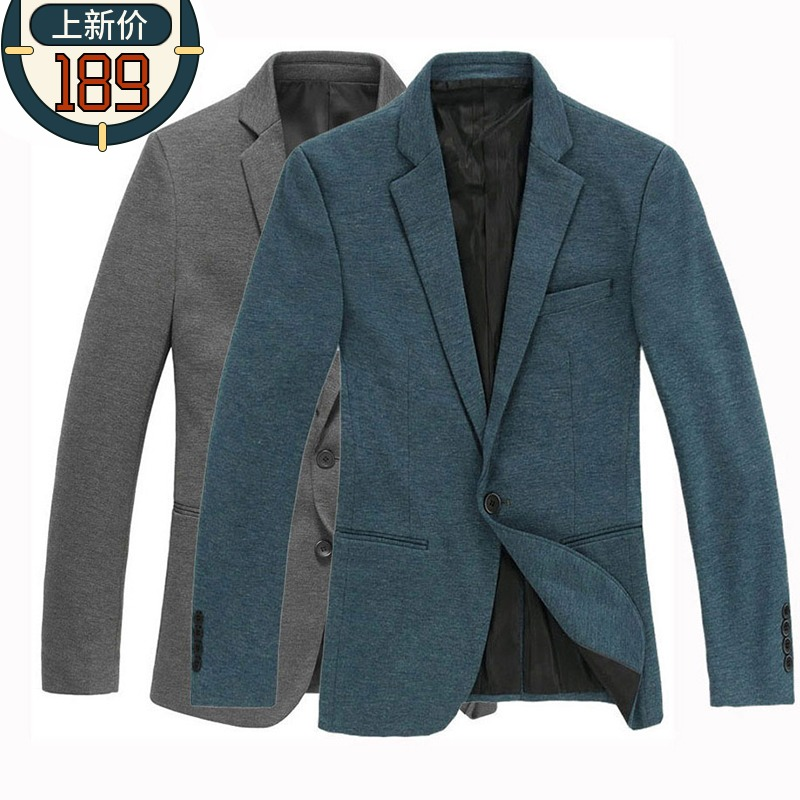 Spring and autumn new youth fashion leisure suit top Korean Trend knitting slim suit mens coat