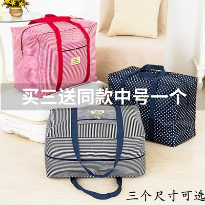 Oxford cloth quilt bag, storage bag for quilt clothes, put luggage, packing and sorting, moving bag, waterproof and tide