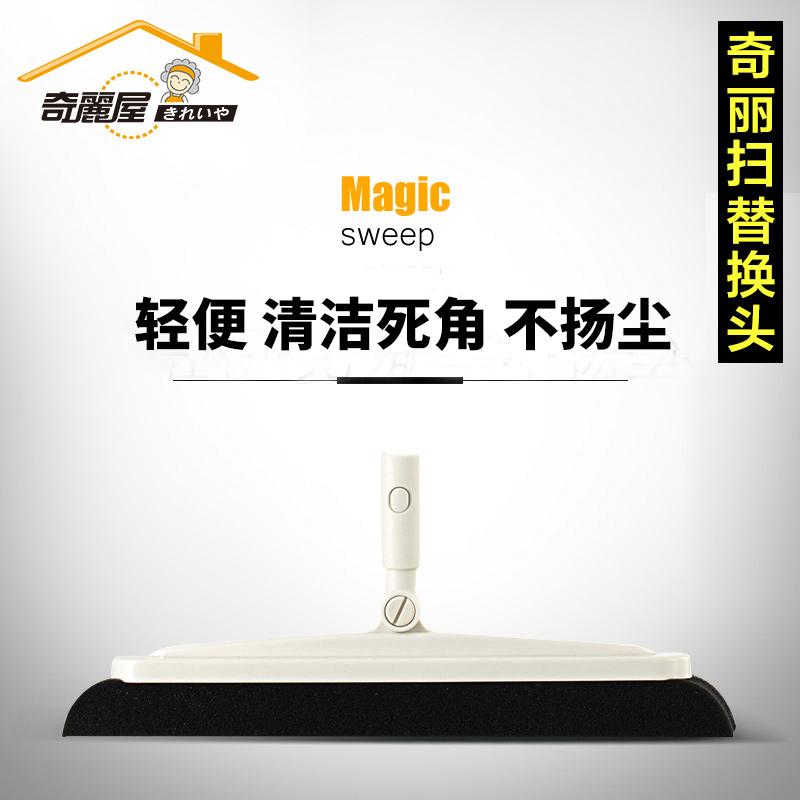 Тайвань странный корея дом странный корея развертка заменять добавлять глава магия метла развертка волосы развертка земля пылесос подлинный монтаж