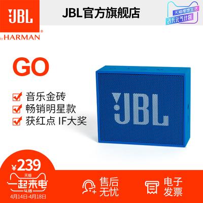 jbl便攜音響實體店,jbl音箱型號哪一個比較好用