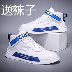 官网男鞋俪脚王KFT潮牌高帮鞋子男板鞋小白鞋运动休闲鞋正品专柜