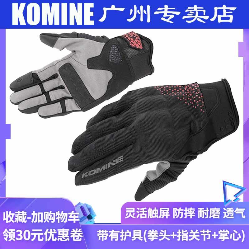 Перчатки мотоциклетные Артикул 527908459772