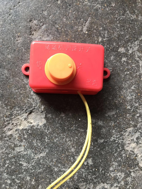 Регулятор скорости вентилятора Артикул 590857417342