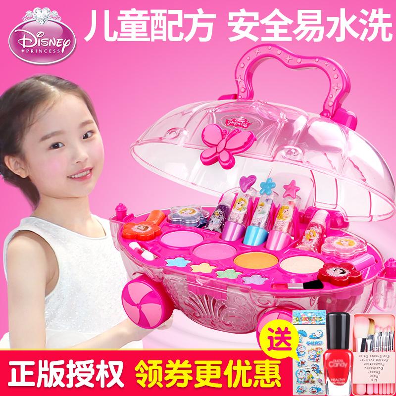 迪士尼儿童化妆品公主彩妆盒套装无毒小女童女孩玩具指甲油可水洗