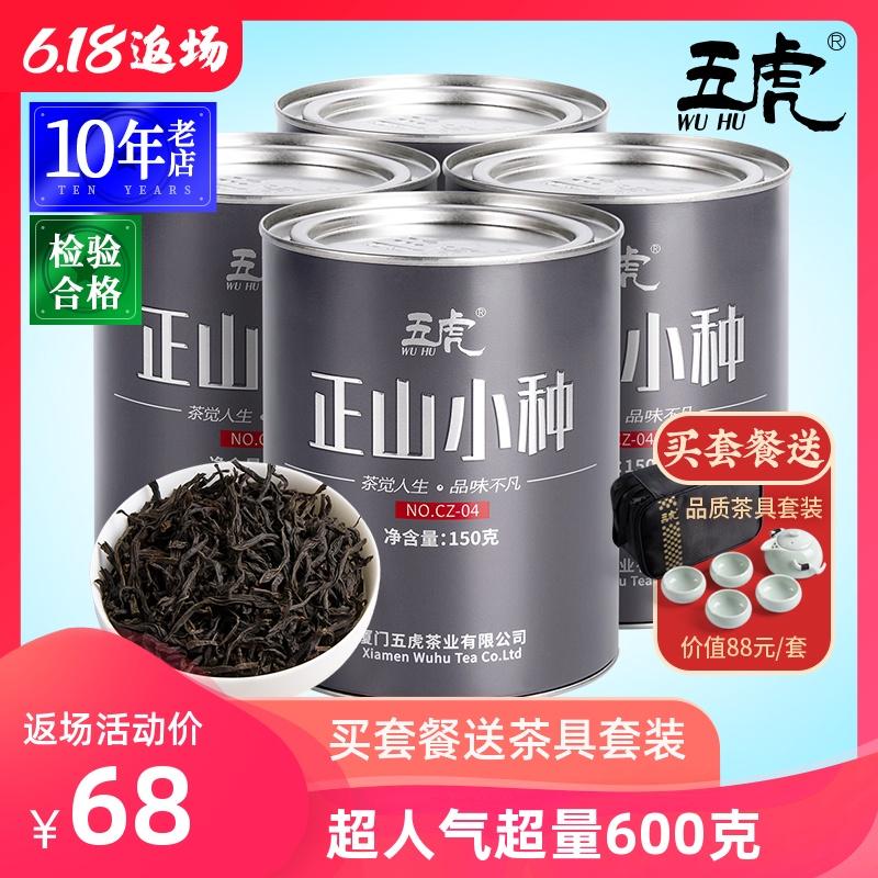 Чай Лапсанг Сушонг Артикул 18746650782