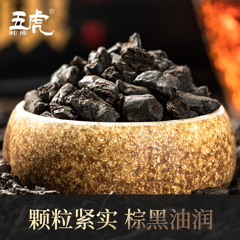 Buy 2 get 1 free five tiger seven two pieces of silver glutinous rice fragrant Pu'er tea ripe tea fossil old black tea non-special grade small green mandarin orange