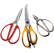 Zhang Xiaoquan Scissors set stainless steel household shear powerful kitchen shear alloy nail shears combination scissors