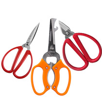 Zhang Xiaoquan Pleasure combination scissors kitchen household alloy shear stainless steel nail scissors