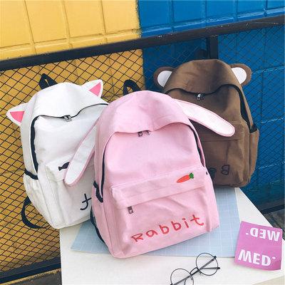 日系原宿古着感少女心书包大容量可爱萌玩偶双肩包小清新学生背包