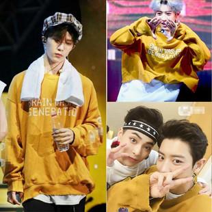 EXO朴灿烈偶像练习生范丞丞同款卫衣衣服黄色长袖学生男女上衣