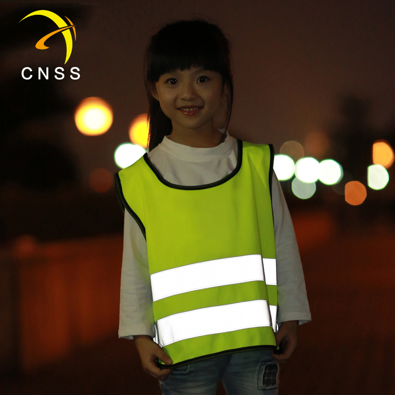 cnss儿童反光背心反光马甲儿童反光衣小学生反光服交通安全马甲