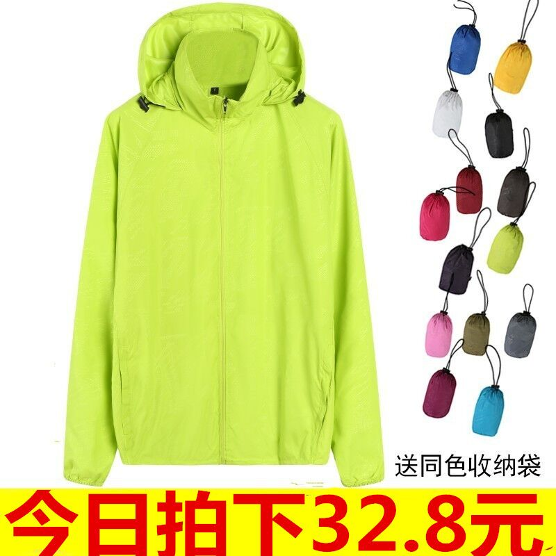 Spring and autumn outdoor mens and womens same sunscreen, lightweight single layer waterproof sports riding suit, windbreaker, quick dry skin suit