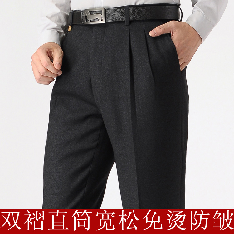 Autumn and winter clothes thick woodpecker mens trousers middle-aged and elderly double pleated high waist deep file straight tube loose suit pants