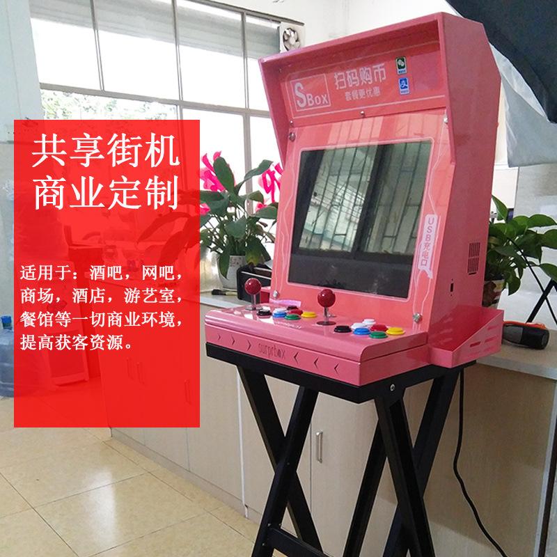 月光宝盒9 双人摇杆等位街机游戏机家用小型迷你一体投币商用街机