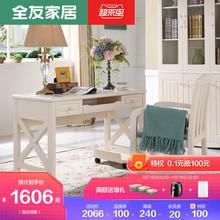全友家居韩式田园风格书房家具书桌书椅套装组合白色120625