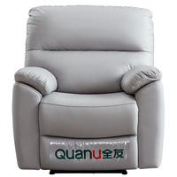 全友家居现代轻奢电动手动休闲椅质量好不好