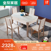 All friends home dining table dining table folding dining table home simple dining table dining chair combination small apartment 70562