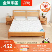 All Friends Home Mattress Coconut Palm Harder 1.2 M 1.5 M 1.8 M Youth Adult Economy 105055