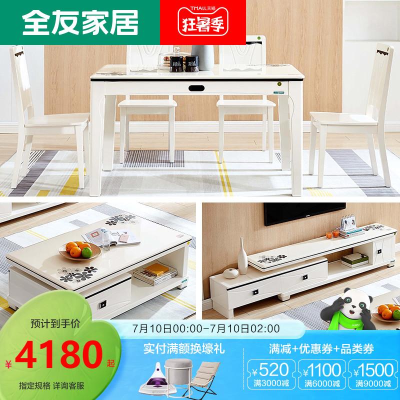 Комплекты мебели Артикул 539333851800