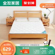 全友家居床垫椰棕偏硬1.2米1.5米1.8米青少年大人经济型105055