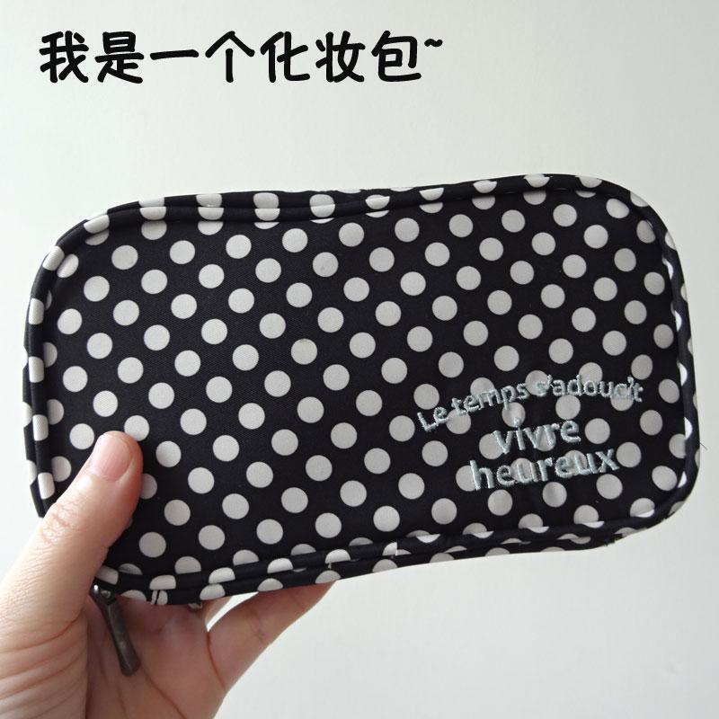 黑白波点随身带化妆包便携小号收纳包水玉圆点双拉链护肤品收纳袋