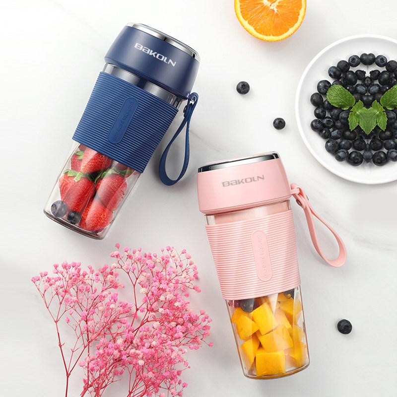 巴科隆德国品牌榨汁机便携式随行杯快速料理机小巧轻便果汁搅拌机
