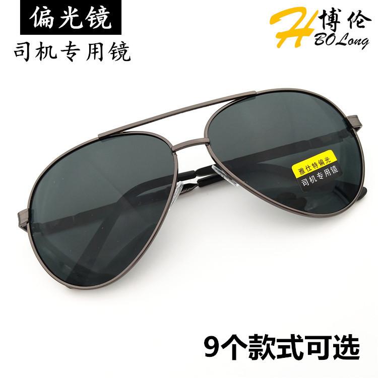 男士偏光鏡批發廠家直銷司機專用墨鏡方框蛤蟆鏡防紫外線太陽眼鏡