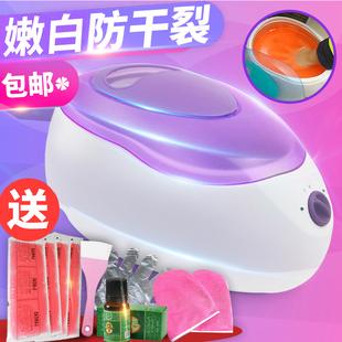 蜡疗机手部手蜡机美容院专用巴拿芬大号仪融蜡机热敷家用护理套装